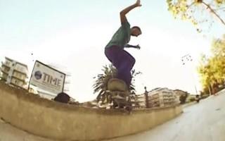 Flipside #30: Emanuele de Galitiis