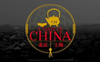 Trailer: A Taste of China