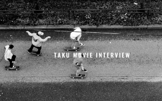 sequence ITW